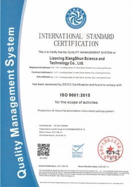 国际标准认证证书(英文)