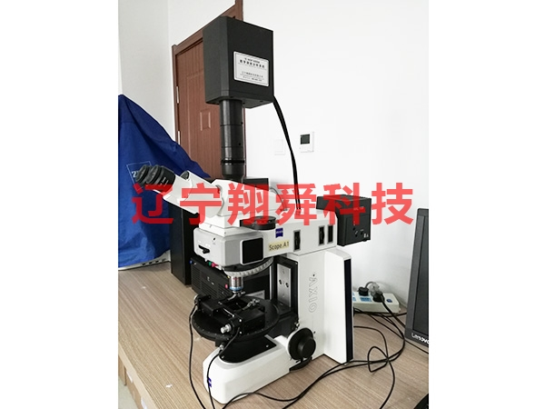 金华MSP 6000A数字煤岩分析系统