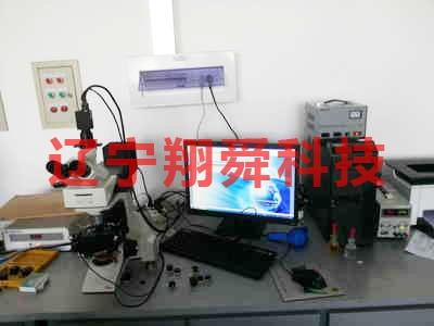 吴江MSS-2000型全自动在线快速煤岩分析系统(原装进口)