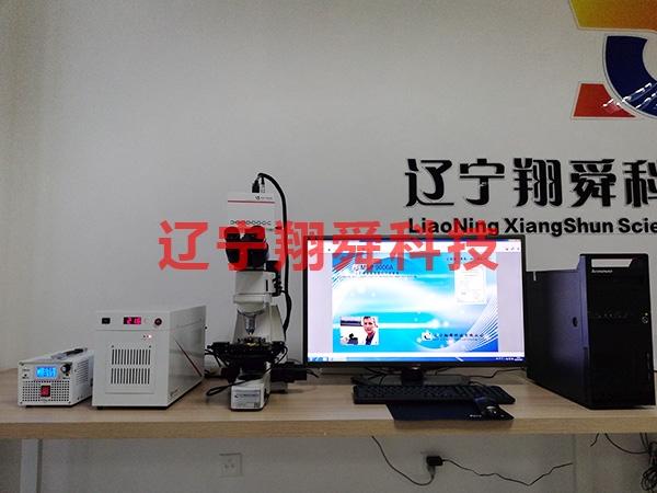吴江MSP 9000A全自动智能型煤岩分析系统