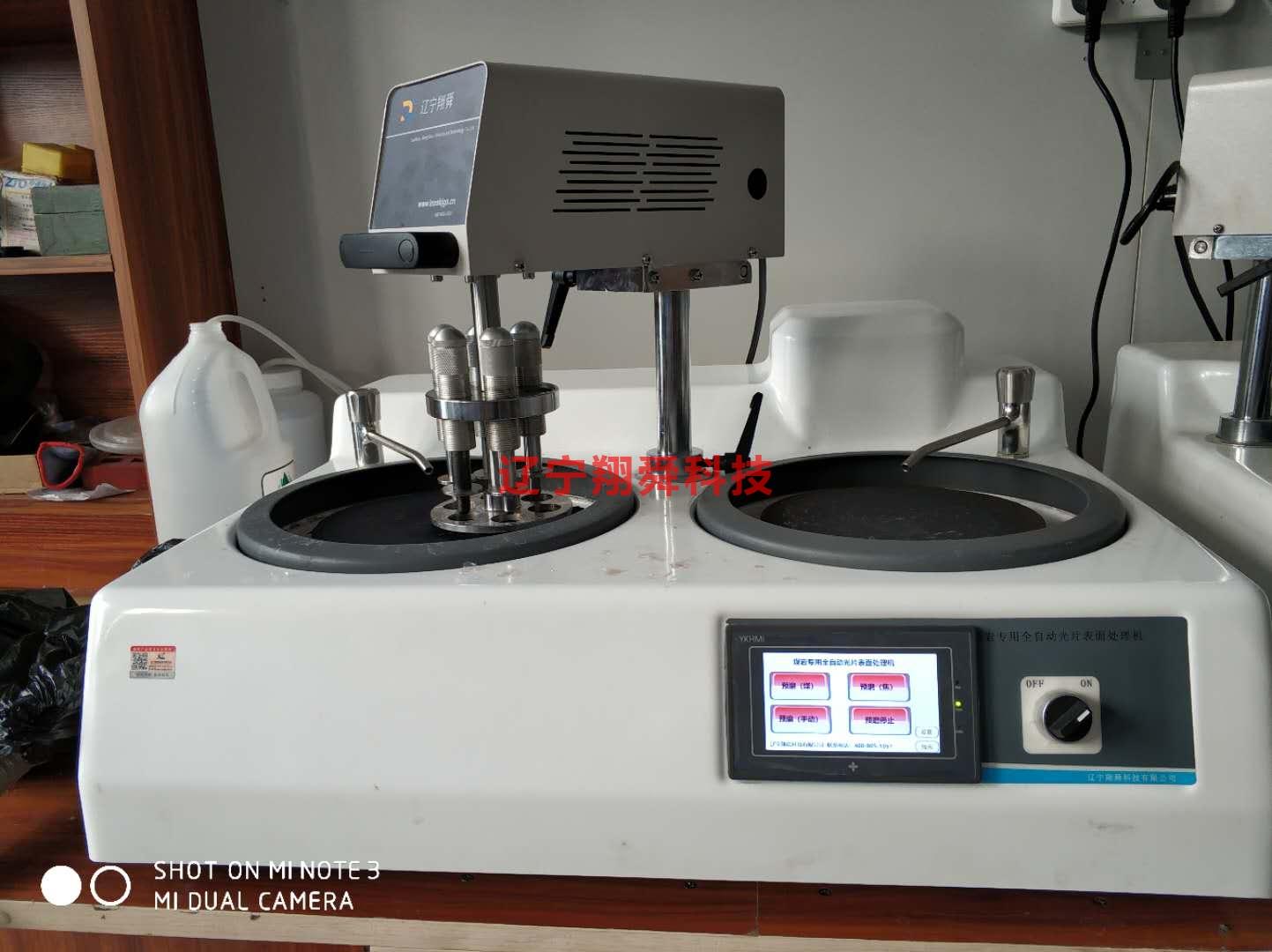吴江煤岩专用全自动光片表面处理机