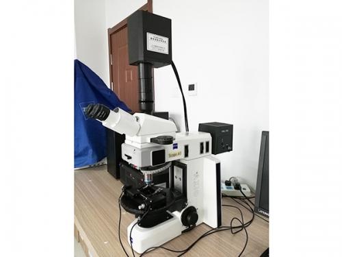 MSP 6000A数字煤岩分析系统